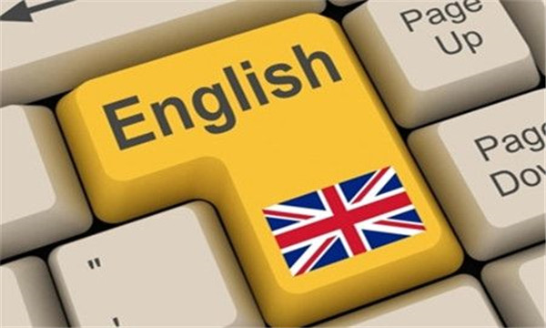 2018年内蒙古高考英语是不是全国卷