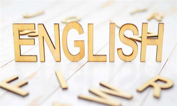2018年吉林高考英语是不是全国卷