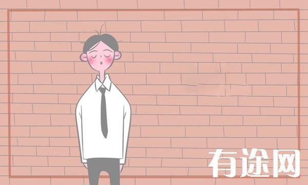 2019年山东兴发娱乐理综是不是全国卷