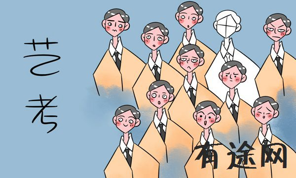 2018年承认甘肃播音主持统考/联考成绩的院校名单