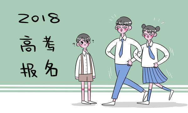 2018年上海异地高考最新政策