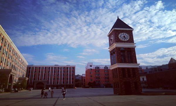 佳木斯大学全国排名