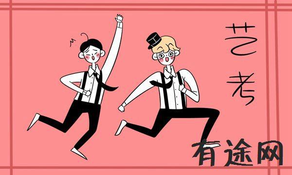 2018年承认浙江舞蹈统考/联考成绩的院校名单