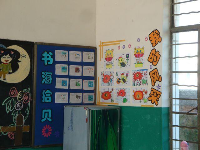 精选高中班级文化墙布置图片素材