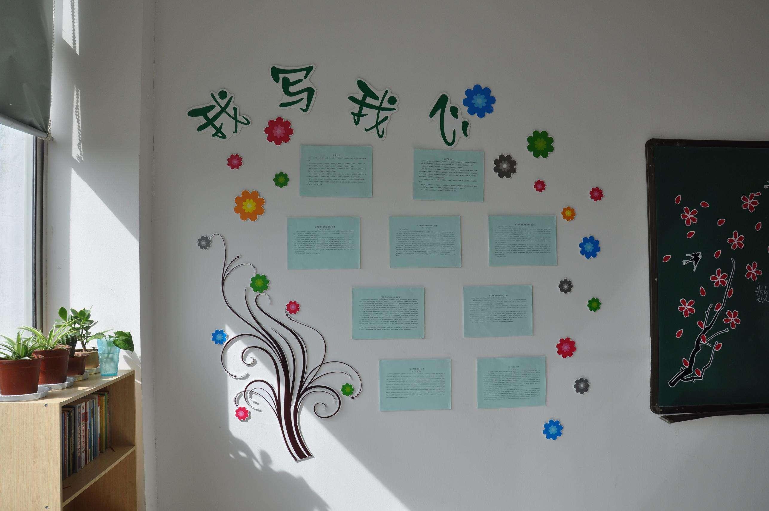 小编推荐:精选高中班级文化墙创意设计图片