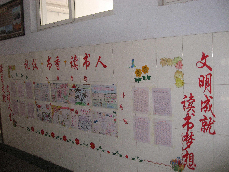 有创意的高中班级文化墙布置图片