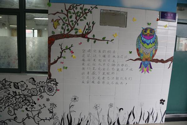 小编推荐:精选高中班级文化墙创意设计?#35745;? width=
