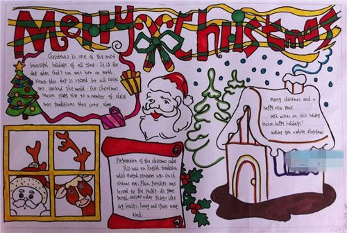 简洁漂亮的圣诞节手抄报图片_有途高考网