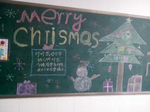 有创意的圣诞节班级板报素材大全