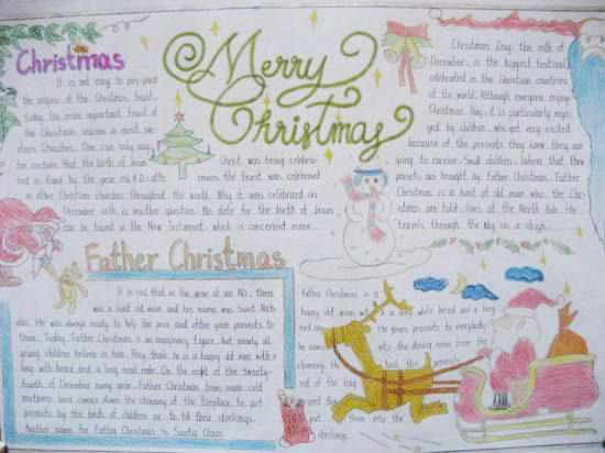 有创意的圣诞节手抄报图片_有途高考网