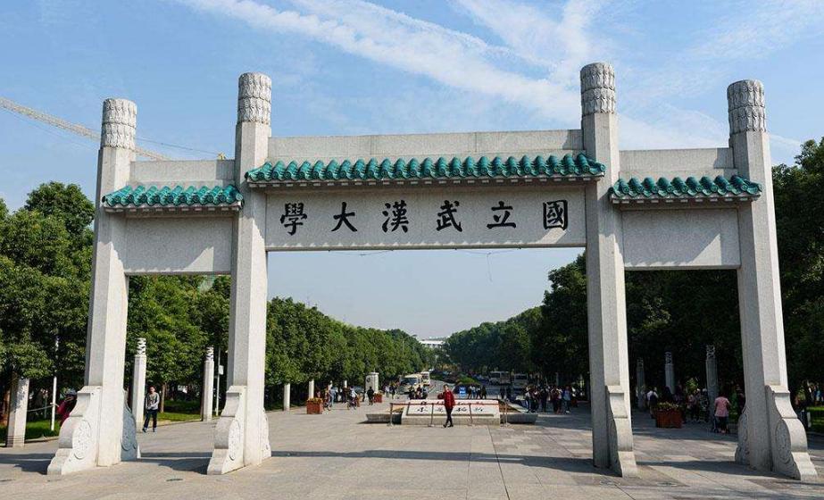 武汉大学2018艺术类专业录取分数线及合格线