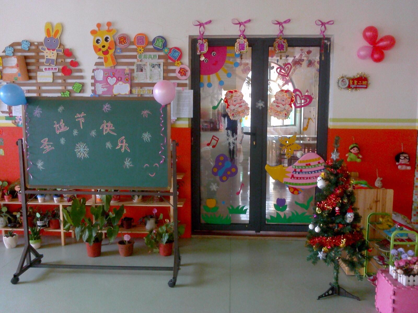 幼儿园圣诞装饰_幼儿园圣诞节教室布置图片大全_有途教育