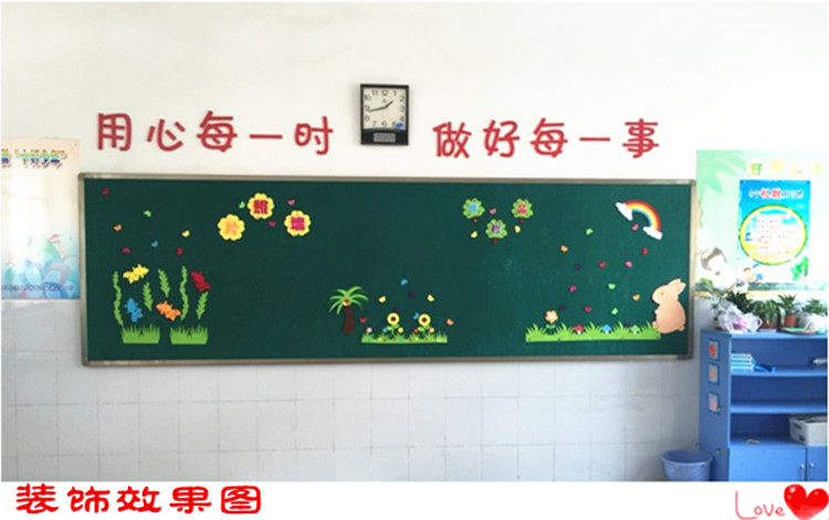 高中班级文化墙怎么设计好看