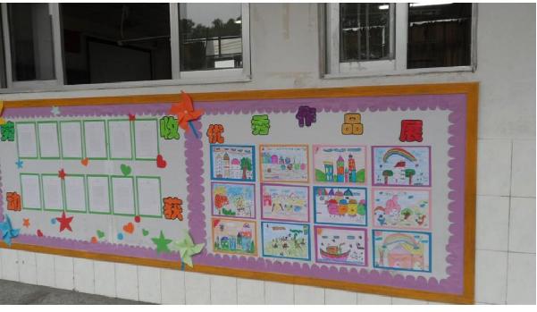 班级文化墙如何设计最有创意