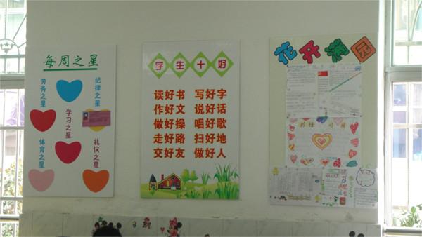 高中班级文化墙布置图片素材
