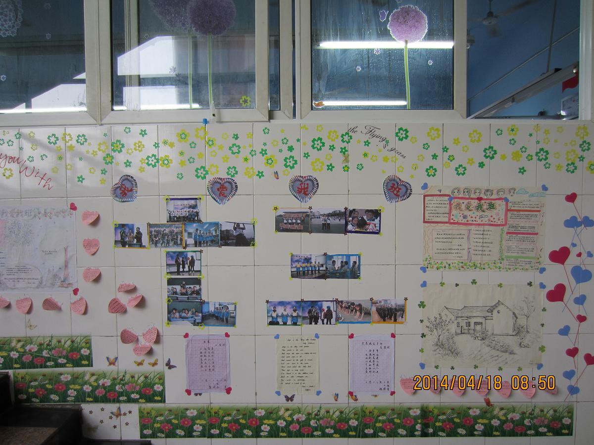 高中班级文化墙布置图片素材图片
