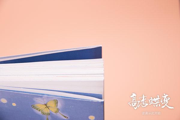 2018年辽宁考研初试成绩查询时间