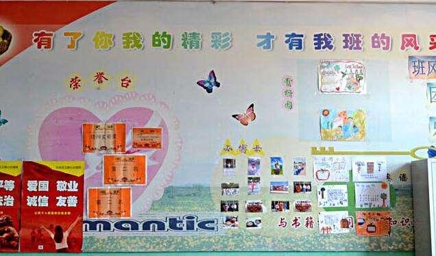 高中班级文化墙怎么设计有创意