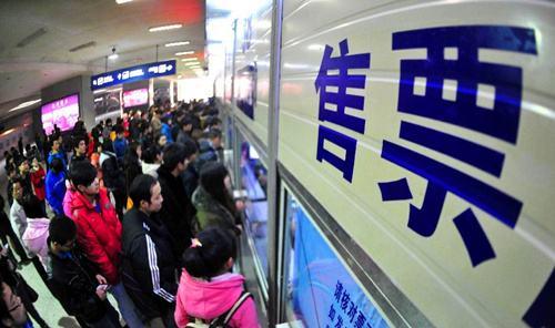 春运火车票1月3日正式发售