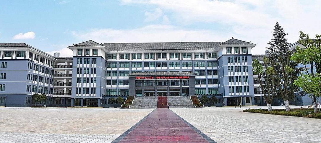 2018年玉溪农业职业技术学院单招简章