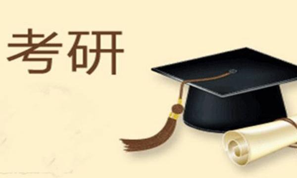 2018年江苏考研初试成绩查询时间及查询入口
