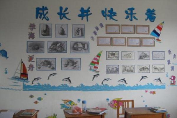 精美的班级教室布置图片