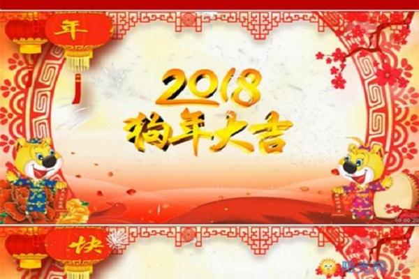 2018幼儿园迎新年祝福语大全