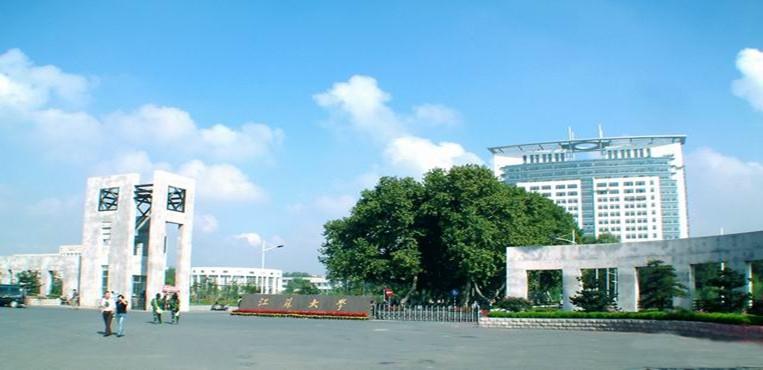 江苏大学京江学院是几本 是一本还是二本?