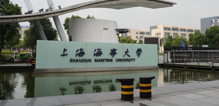 上海海事大学是几本 是一本还是二本?