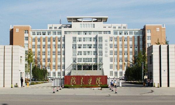 陇东学院_2017年陇东学院最新排名