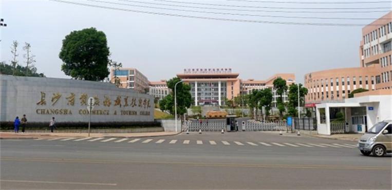 湖南工业职业技术学院,长沙航空职业技术学院的机电一体化专业怎样?