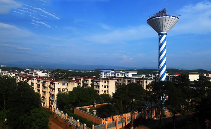 湖南科技学院_湖南科技学院2017年招生章程