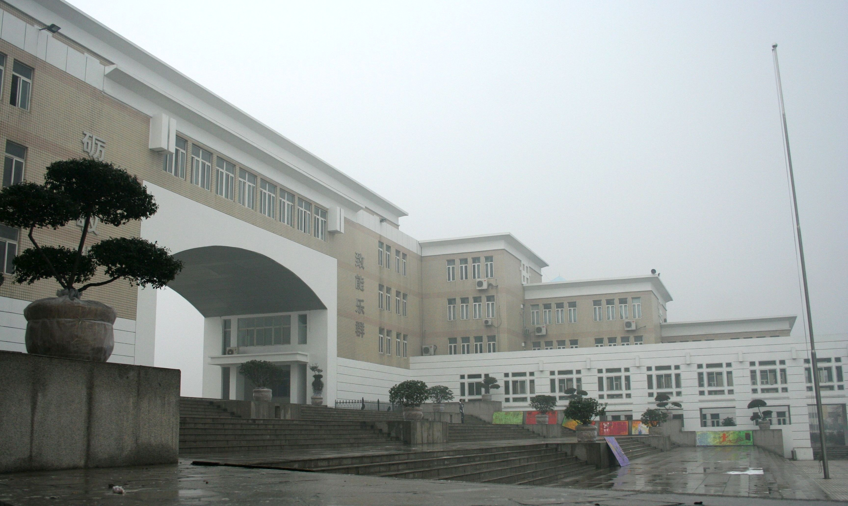 第八章学校地址,咨询热线   第十七条学院地址:郑州市郑东新区龙子湖