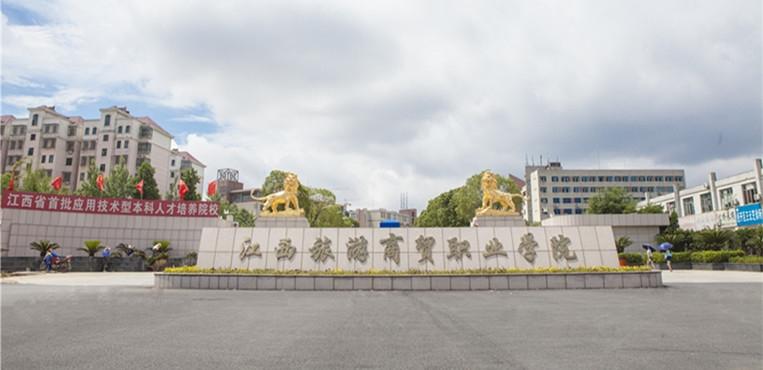 江西南昌旅游商贸风景