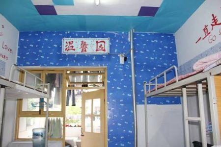 2018重庆三峡职业学院宿舍怎么样 住宿条件好不好