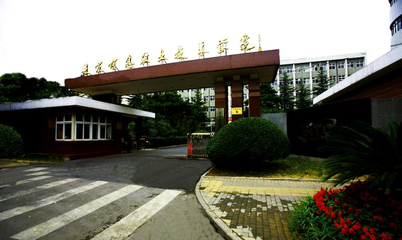 北京农业大学官网_北京农业职业学院宿舍怎么样