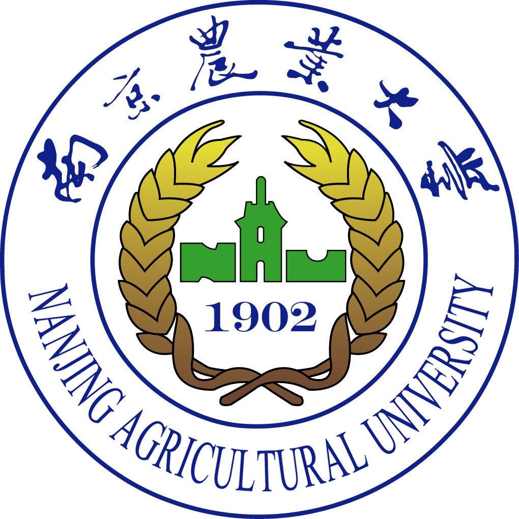 南京农业大学学费标准图片
