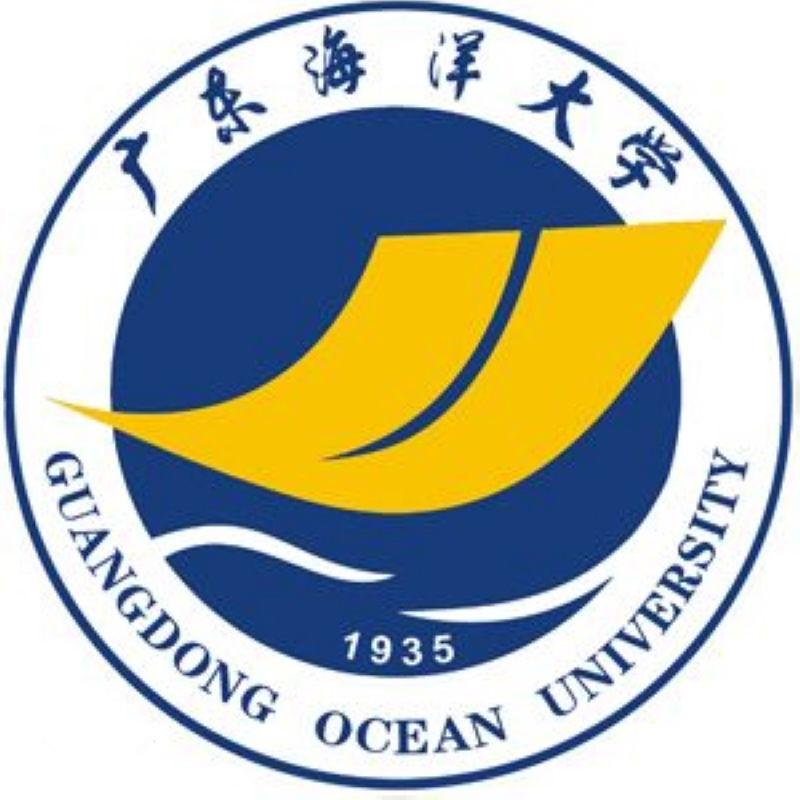 广东海洋大学简介