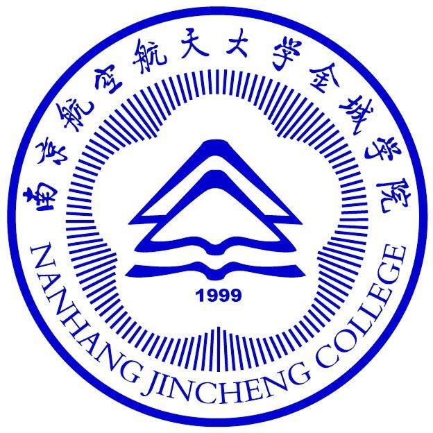 南京航空航天大学金城学院学费标准