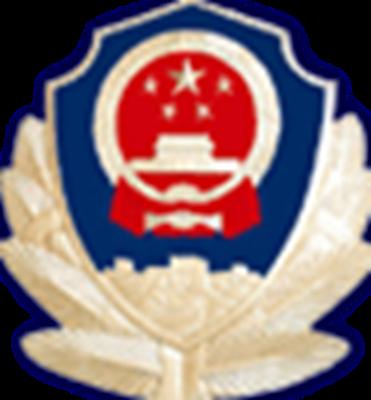 山西警官职业学院学费标准