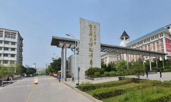 报考四川外国语大学重庆南方翻译学院什么专业最好